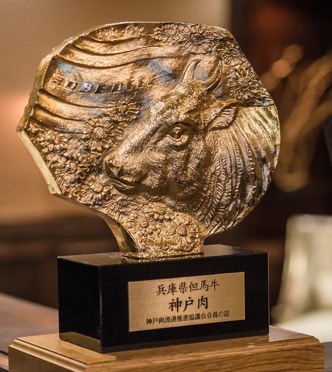 Kobe Beef Certification